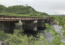 В Шонгуе демонтируют печально известный мост
