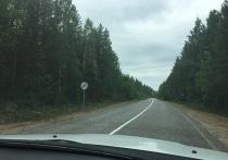 Мурманчане жалуются на неразбериху с дорожными знаками