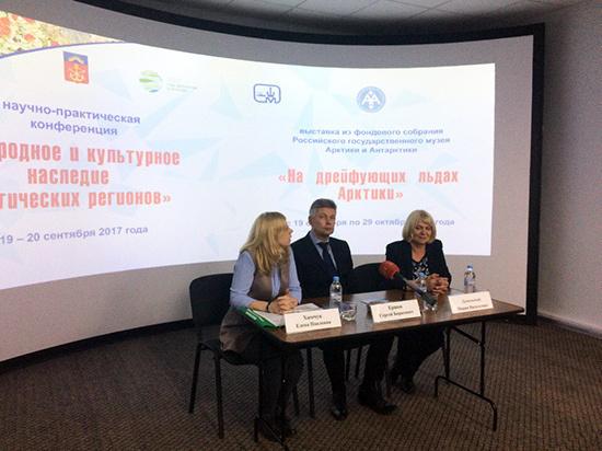 Конференция «Природное икультурное наследство Арктических регионов» пройдет вМурманске