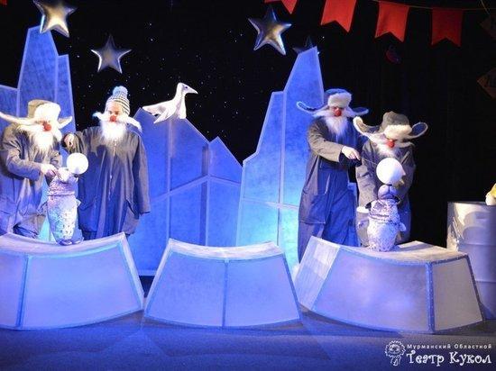 Около семи тысяч человек посмотрели новогодние спектакли мурманского театра кукол
