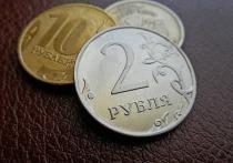 В Мурманской области приостановлено формирование резервного фонда