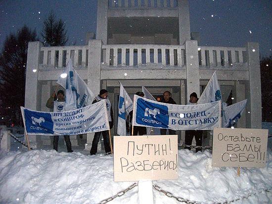 мурманск пикет активистов трудовой партии россии пенсионная реформа